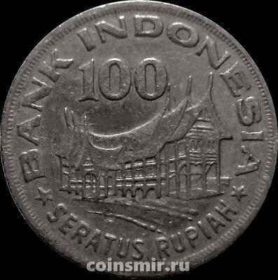 100 рупий 1978 Индонезия. VF.