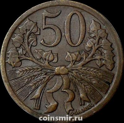 50 геллеров 1947 Чехословакия.