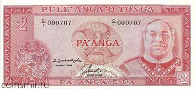 2 паанга 1992-1995 Тонга.