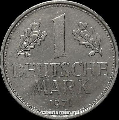 1 марка 1971 J Германия (ФРГ).
