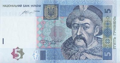 5 гривен 2015  Украина. Богдан Хмельницкий. Подпись Гонтарева.