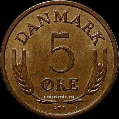 5 эре 1970 C,S Дания.