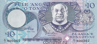 10 паанга 1995 Тонга. Подпись: Baron Vaea von Houma & J. C. Cocker.