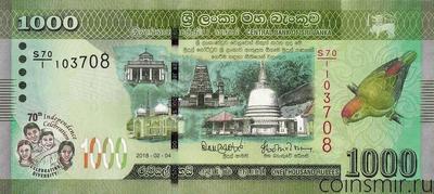 1000 рупий 2018 Шри-Ланка. 70 лет независимости.