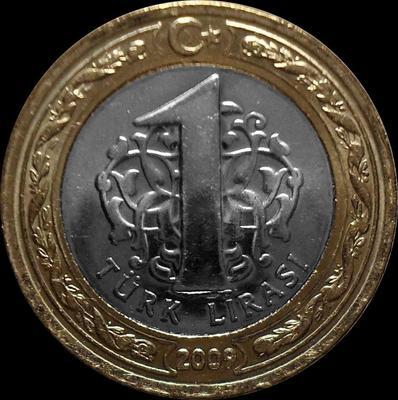 1 лира 2009 Турция. UNC