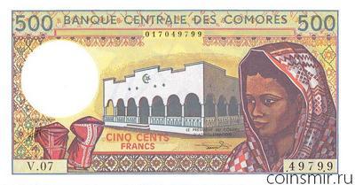 500 франков 1984-2004 Коморские острова.