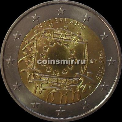 2 евро 2015 Нидерланды. 30 лет флагу Европы.