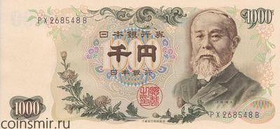 1000 йен 1963 Япония.