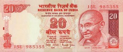 20 рупий 2006-2011 Индия.