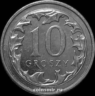 10 грошей 2012 Польша.