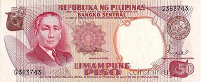 50 песо 1969 Филиппины.