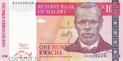 100 квач 2005 Малави.