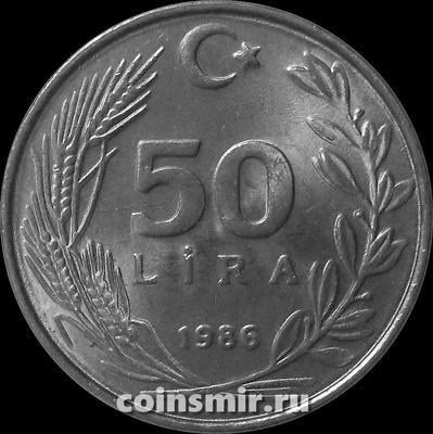 50 лир 1986 Турция.