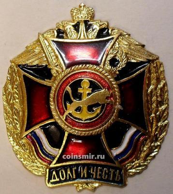 Знак Долг и честь. Морская пехота.