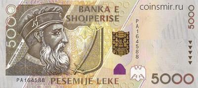 5000 лек 2001 Албания.
