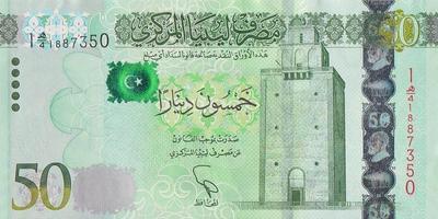 50 динар 2013 Ливия.