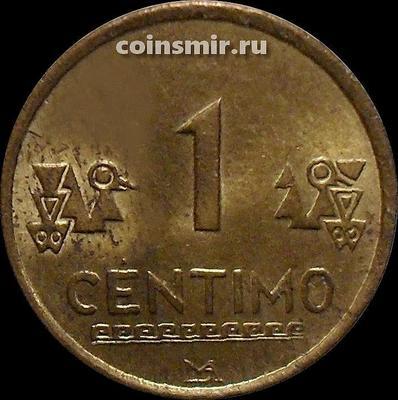 1 сентимо 2002 Перу.