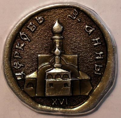 Значок Церковь Зачатия Анны XVI век.