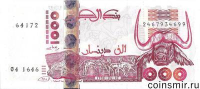 1000 динар 1998 Алжир.