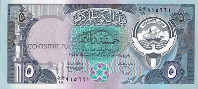 5 динар 1968 (1980-1991) Кувейт.