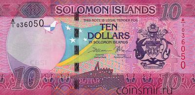 10 долларов 2017 Соломоновы острова.
