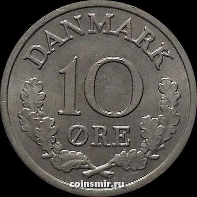 10 эре 1970 C;S Дания.