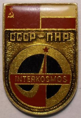 Значок Интеркосмос СССР-ПНР.