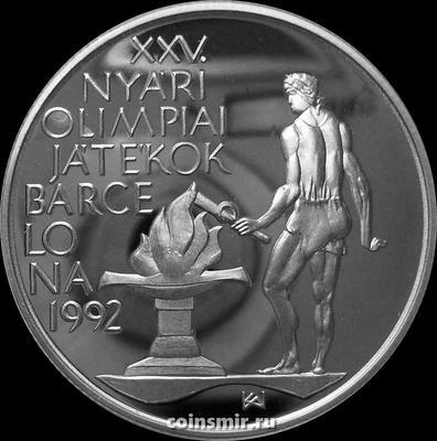500 форинтов 1989 Венгрия. Олимпиада 1992 в Барселоне. Пруф.