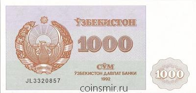 1000 сумов 1992 Узбекистан.