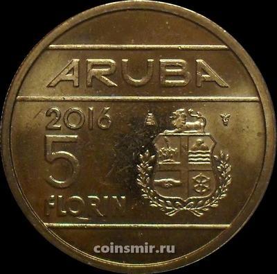 5 флоринов 2016 Аруба.