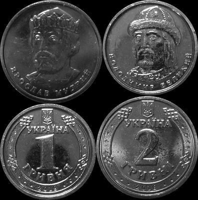 Набор из 2 монет 2018 Украина.