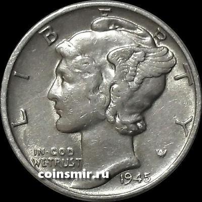10 центов (1 дайм) 1945 США.