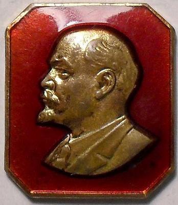 Значок В.И. Ленин. ММД. СССР. Эмаль.