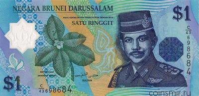 1 ринггит 2008 Бруней.