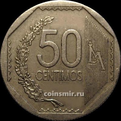 50 сентимо 2006 Перу.