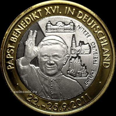 Жетон Папа Бенедикт XVI в Германии. Германия 2011.