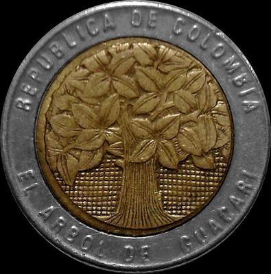500 песо 2007 Колумбия. Дерево гуакари.
