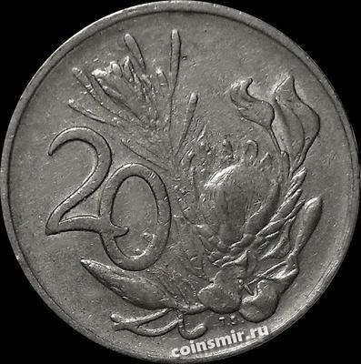 20 центов 1985 Южная Африка.