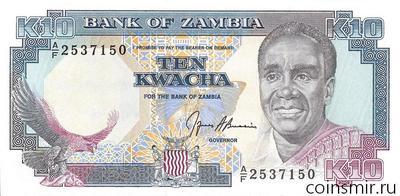 10 квач 1989-1991 Замбия.