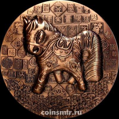Настольная медаль Год Лошади. Китай.