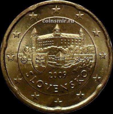 20 евроцентов 2009 Словакия. Замок Братиславский Град.