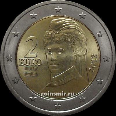 2 евро 2013 Австрия. Берта фон Зуттнер.