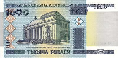 1000 рублей 2000 (2011) Беларусь. Серия ЕЭ-2015 год. Национальный музей искусств.
