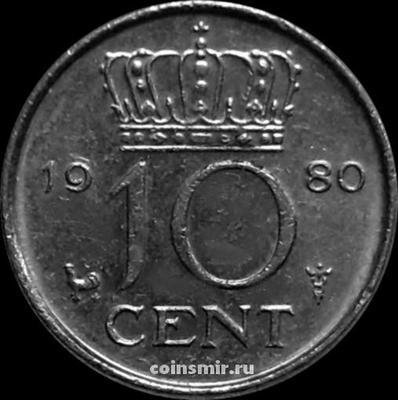 10 центов 1980 Нидерланды.