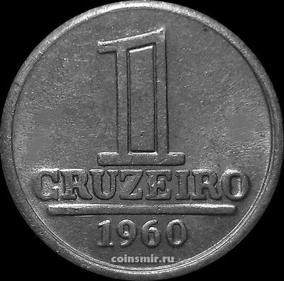1 крузейро 1960 Бразилия.