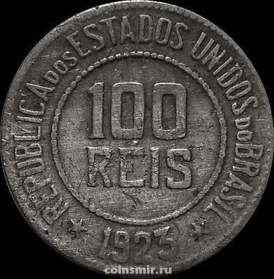 100 рейс 1923 Бразилия.