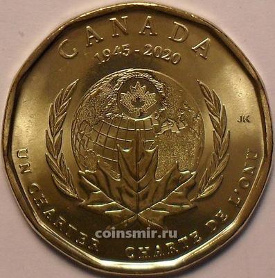 1 доллар 2020 Канада. 75 лет ООН.