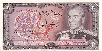 20 риалов 1974-1979  Иран. Шах Мохаммад Реза Пехлеви.