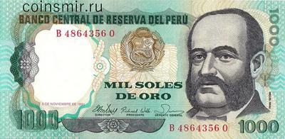 1000 солей 1981 Перу.
