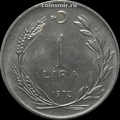 1 лира 1972 Турция.